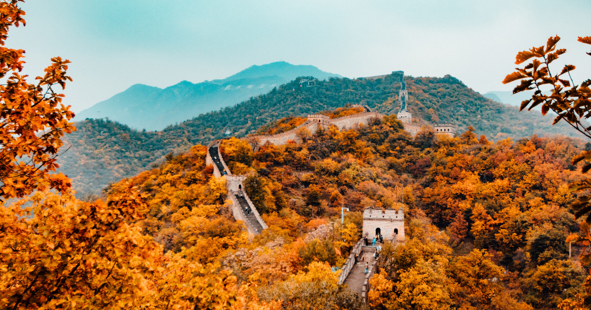 How old is the great wall of china?